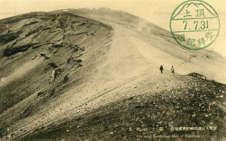 uc1160-Mt.Fuji 富士山砂走り