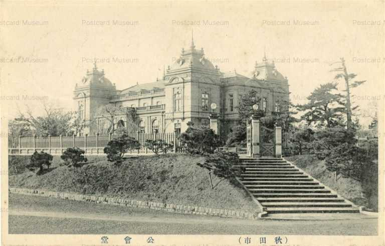 er250-Akita Public Hall 秋田市 公会堂