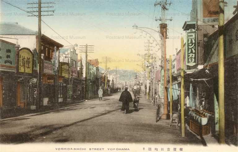 yb215-Yoshida-machi Yokohama 吉田町通 横浜