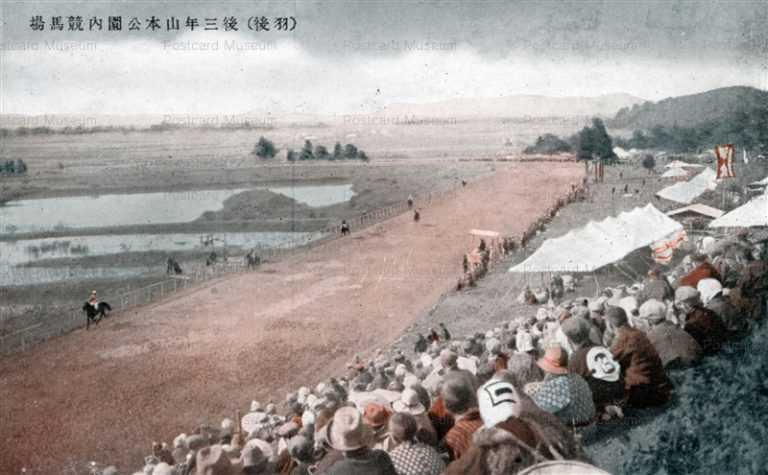 er140-Gosannen Yamamotopark Racecourse Ugo Akita 後三年山本公園内競馬場 羽後 秋田