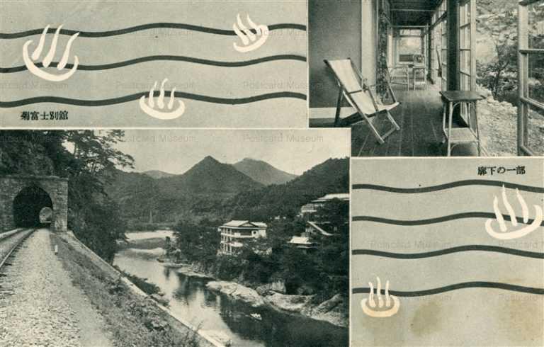lg1220-Kikufuji Hotel Minakami onsen Gunma 菊富士別館 水上温泉 群馬