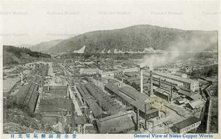 lt1185-General View of Nikko Copper Works 日光電気精銅所全景