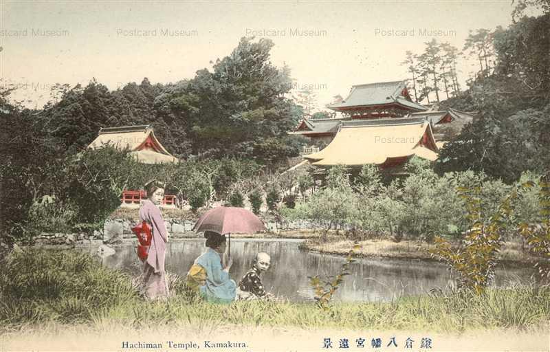 la090-Hachiman Temple Kamakura 鎌倉八幡宮遠景