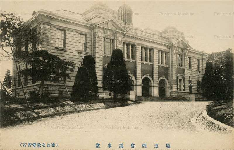 ls050-Saitama Prefectural Diet 埼玉県会議事堂