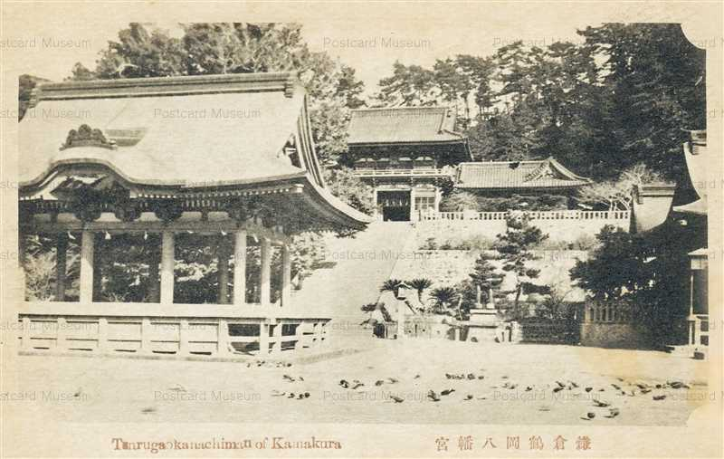 la087-Tsurugaokahachiman Kamakura 鎌倉鶴岡八幡宮