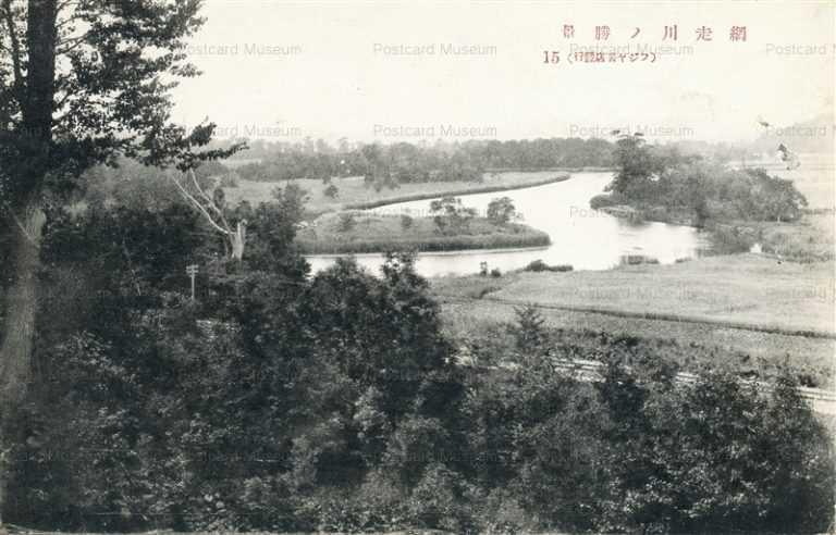 hu040-Abashiri River 網走川の勝景