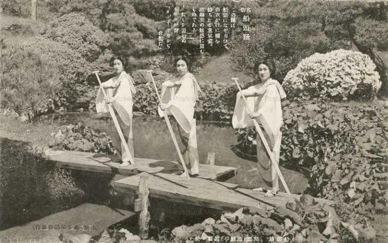 er480-Tsuchizaki Sendo Odori 船頭踊 土崎 池鯉亭 秋田