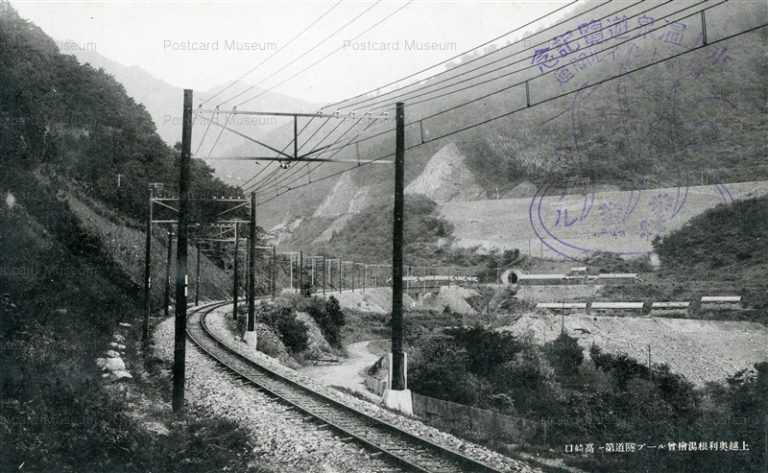 lg1318-Joetsu Okutone Yubiso Looptunnel Gunma 上越奥利根湯檜曽ループ隧道第一高崎口 群馬