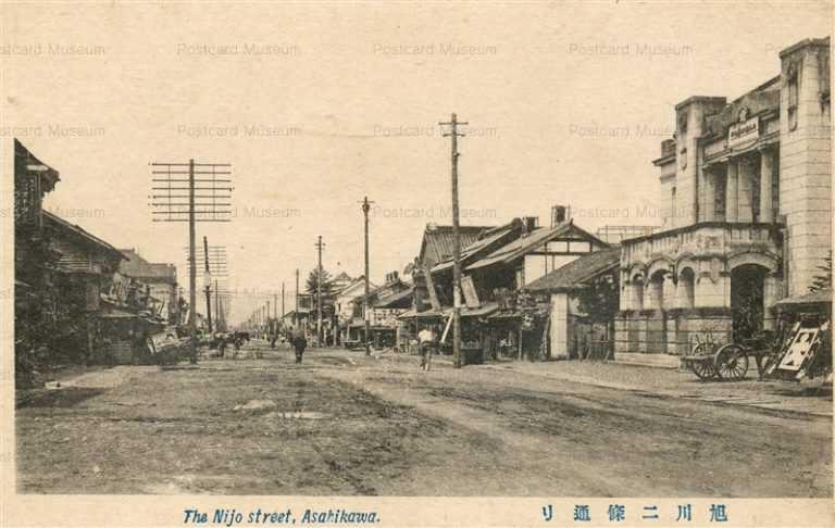 ha390-Nijo Street Asahikawa 旭川二條通り