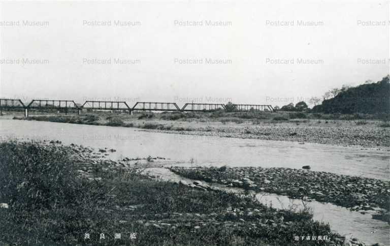 lt1418-Watarase Bridge Ashikaga 渡良瀬橋