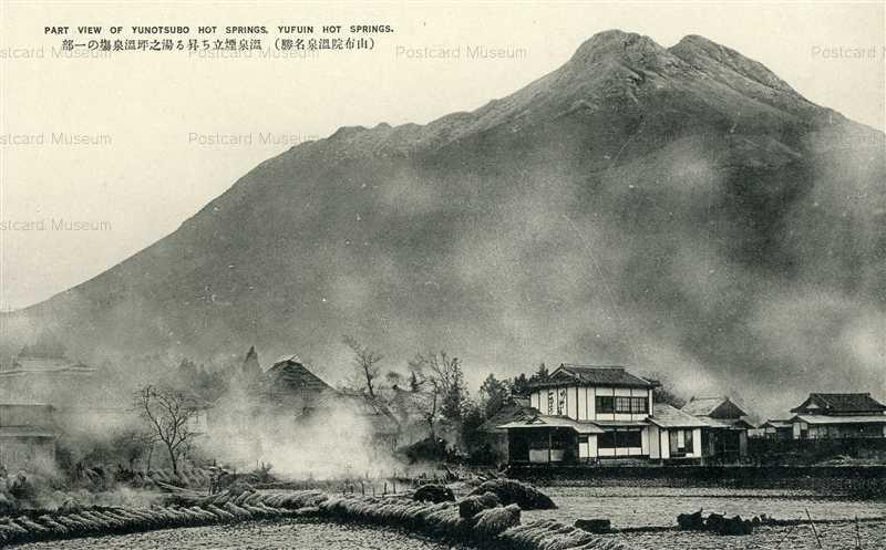 oi1020-Yunotsubo Hot Springs Yufuin 湯之坪温泉の一部 由布院温泉名勝