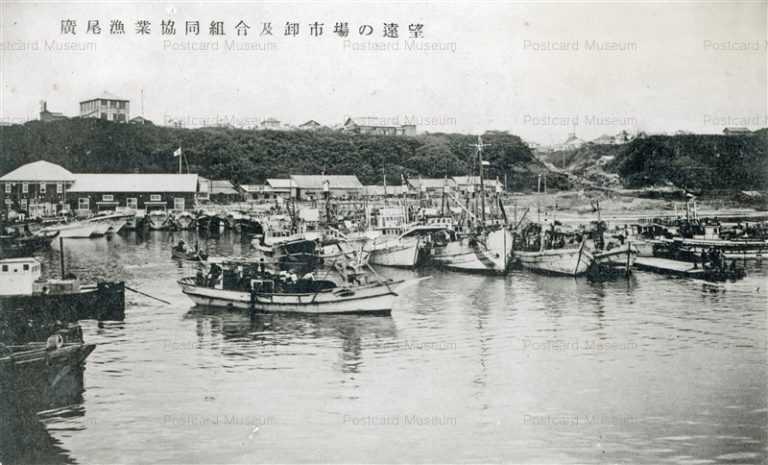 hj162-Hiroo Port 広尾漁業組合