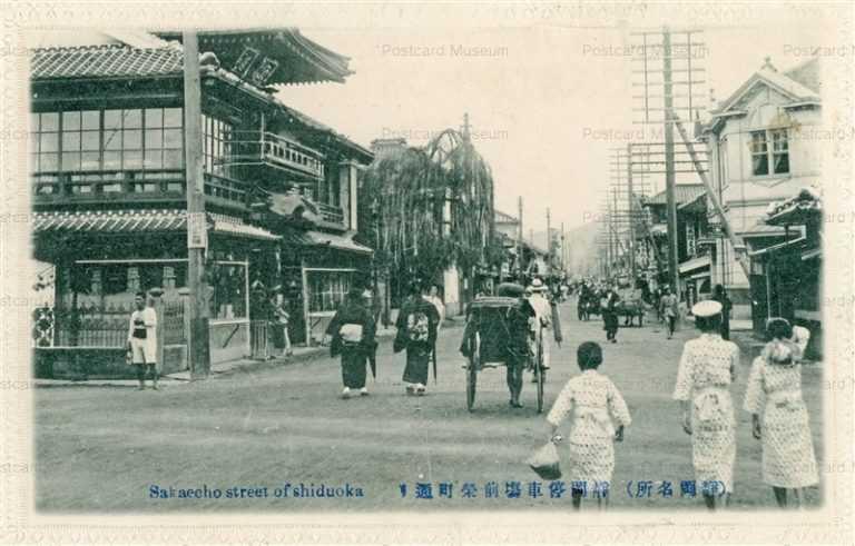 uc025-Sakaecho Shizuoka 静岡停車場前 栄町通り