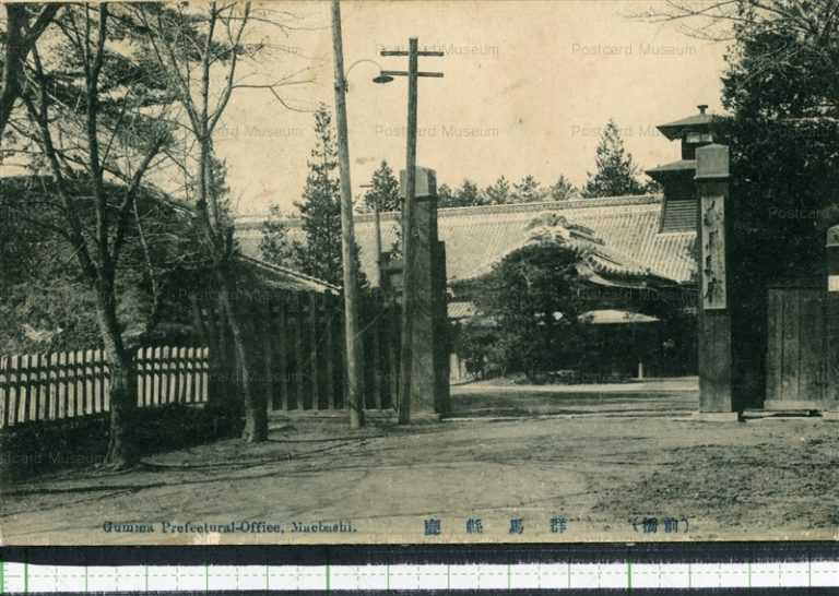 lg090-Maebashi Gunma Prefectural Office 前橋 群馬縣廰