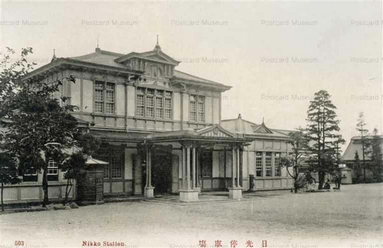 lt410-Nikko Station 503 日光停車場