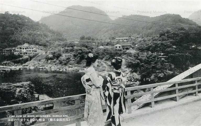 lt1095-River Ikarigawa Kawaji Spa 泉郷を彩る五十里川の清流 川治温泉名勝