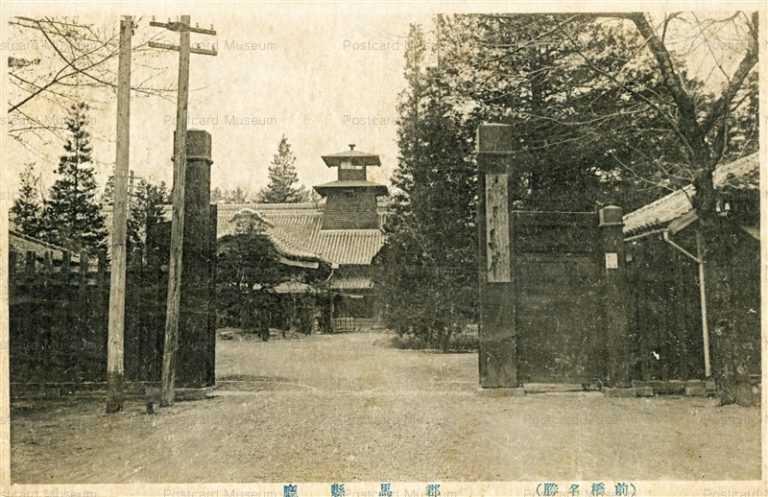 lg085-Gumma Prefectural Office 群馬県庁 前橋名勝