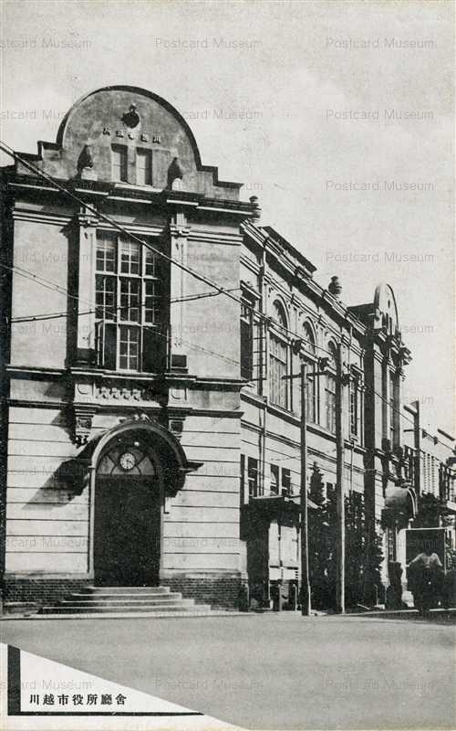ls250-Kawagoe City Hall Saitama 川越市役所廰舎 埼玉