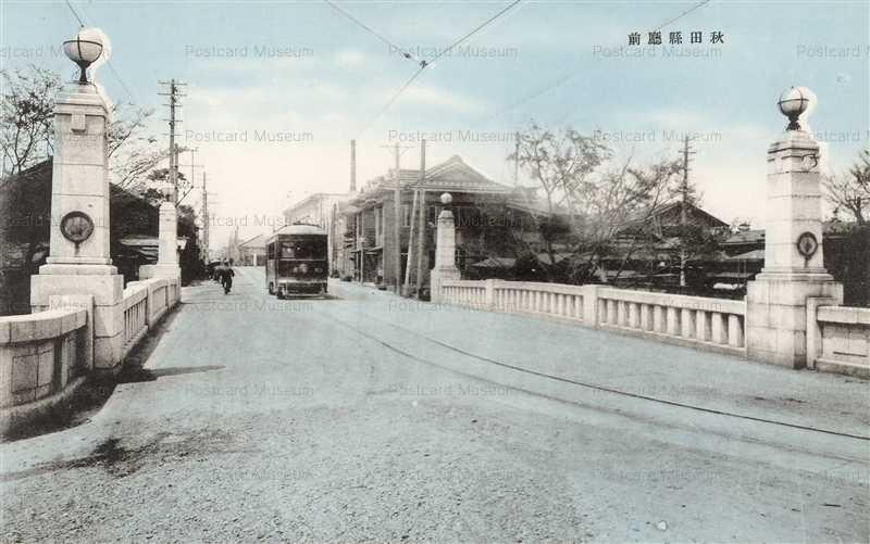 er230-Prefecture Office Akita 秋田県庁前