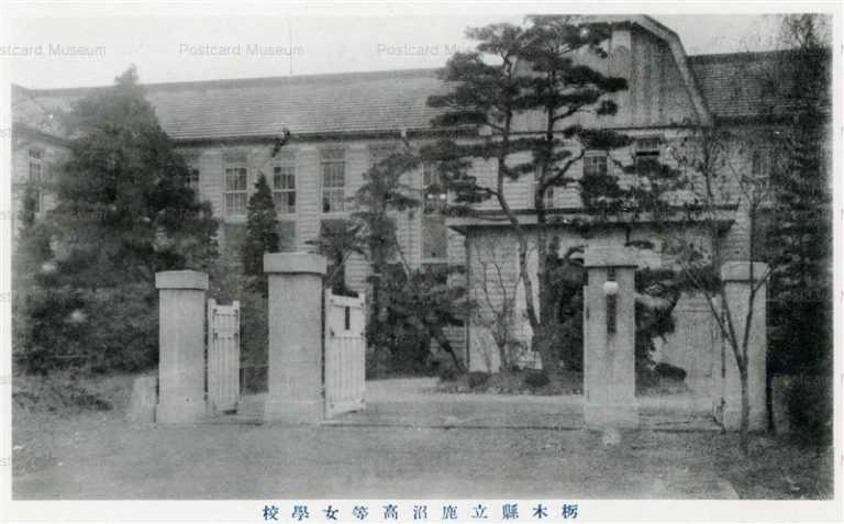 lt350-Kanuma Girls School 栃木県立鹿沼高等女学校