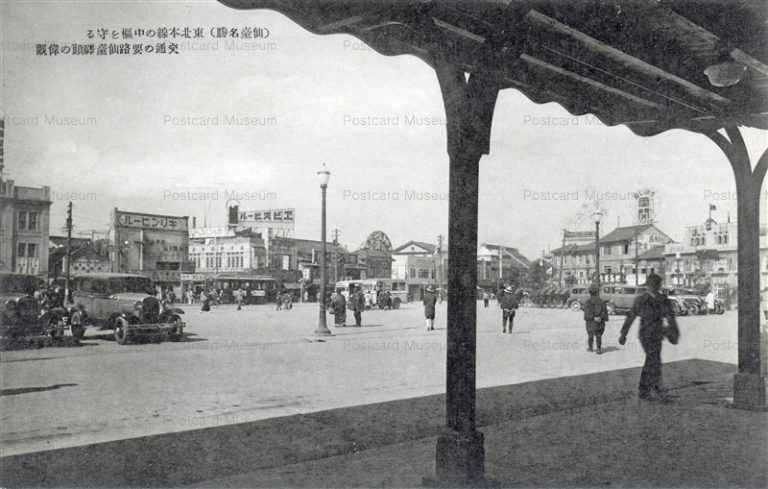 se040-Sendai Station 交通の要路仙臺駅頭の偉観 東北本線の中枢 仙臺名勝
