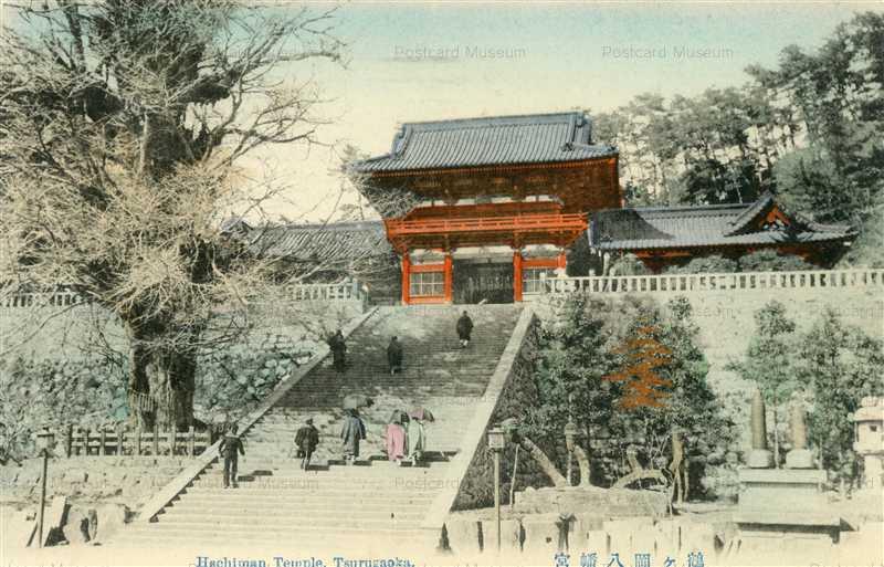 la080-Hachiman Temple Tsurugaoka 鶴ヶ岡八幡宮