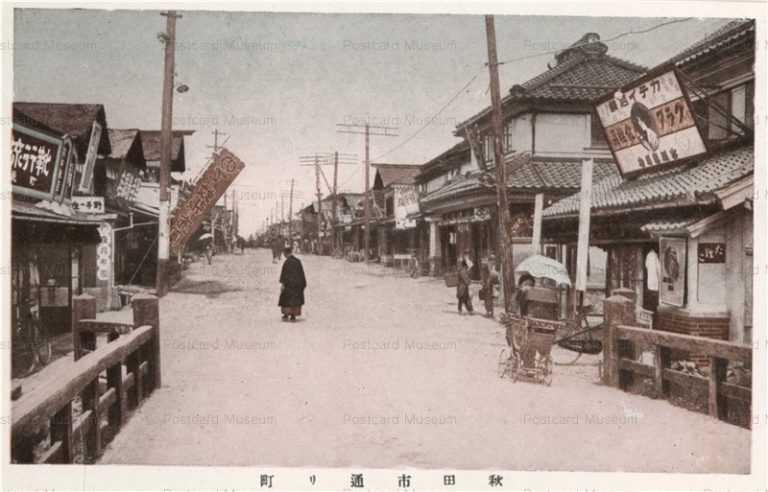 er015-Tourimachi Akita 秋田市通リ町