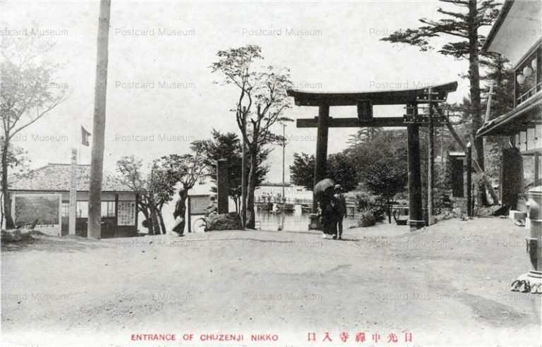 lt510-Chuzenji Nikko 日光中禅寺入口
