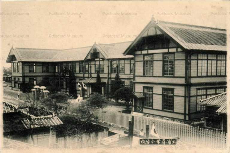 ll840-Tsuchiura elementary school 土浦尋常小学校