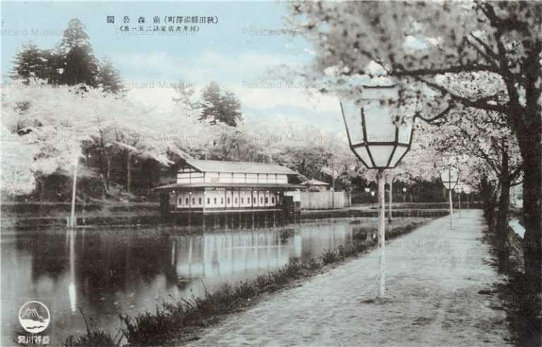 er785-Yuzawa Akita 前森公園 湯沢町 秋田