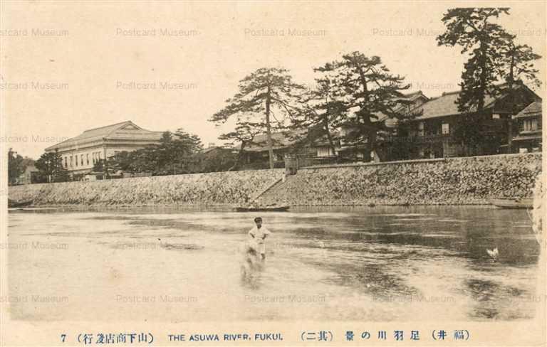hf480-Asuwa River Fukui 足羽川の景 福井 其ニ