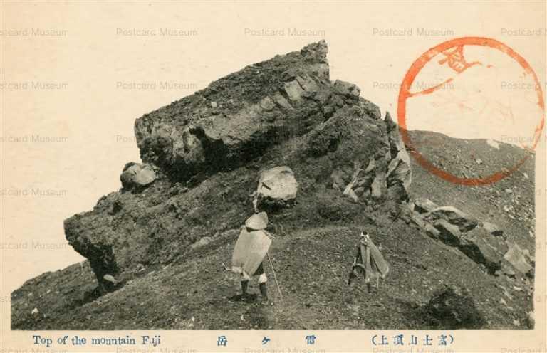 uc1165-Mt.Fuji 雷ヶ岳