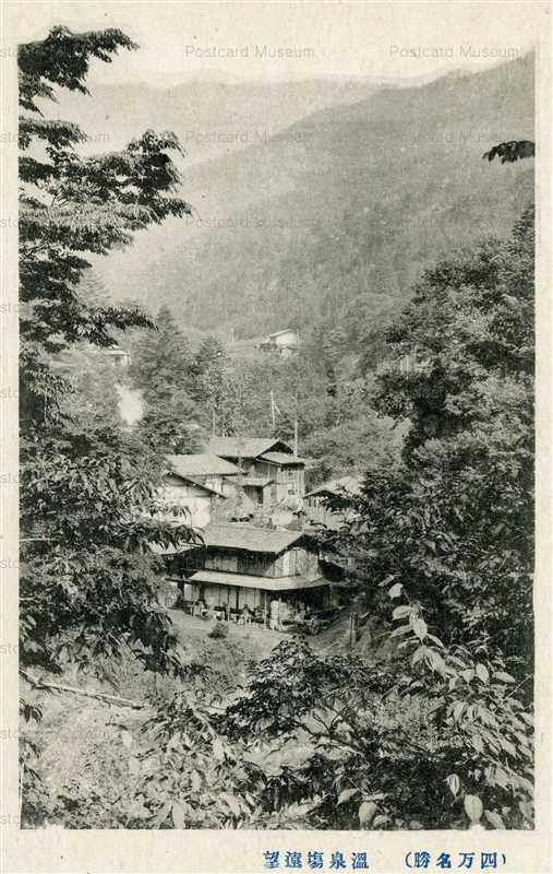 lg1170-Shima Onsen Gunma 温泉塲遠望 四万温泉 群馬