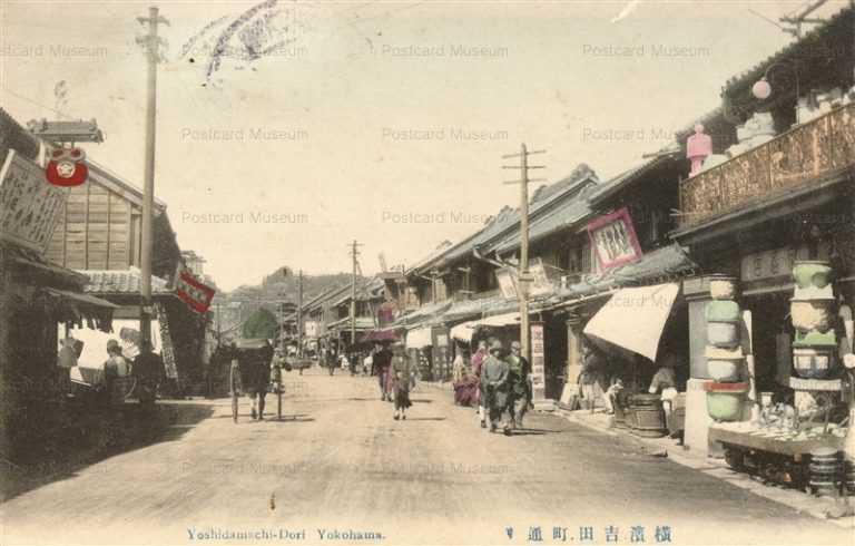 yb210-Yoshidamachi-Dori Yokohama 横浜吉田町通