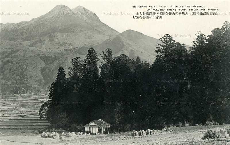oi1100-Mt.Yufu Panorama Yufuin Onsen 由布山の靈容を望む 湯布院温泉名勝