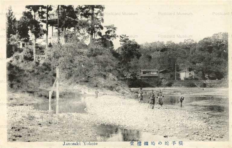 er835-Janosaki Yokote 横手蛇の崎鐘楼堂