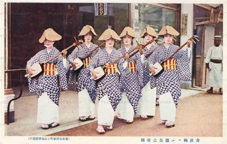 xt1510-Bonodori Tokushima 奇抜極マル徳島之盆踊
