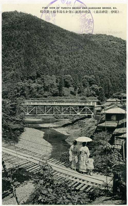 zy588-Ryujin onsen 淸澄の渓流に架かる湯本橋と針金橋 龍神温泉