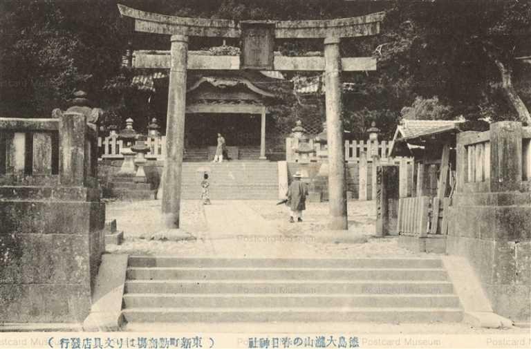 xt090-Tokushima mt.Ootaki 徳島大瀧山の春日神社