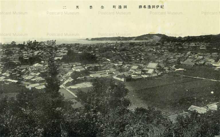 zy681-Tanabe 田邊町 全景其ニ 紀伊田邊