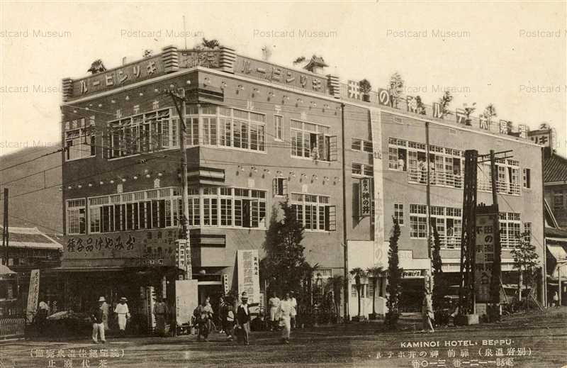 oi080-Kaminoi Hotel Beppu 驛前 神の井ホテル 別府温泉
