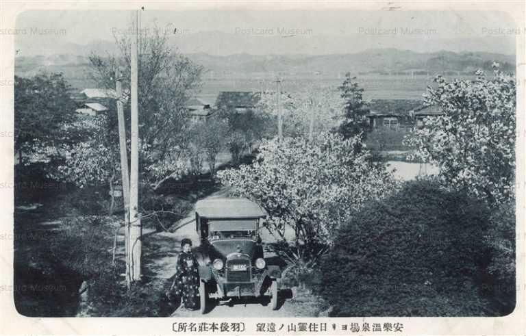 er585-Anrakuonsen Akita 安楽温泉場 日住霊山望む 秋田