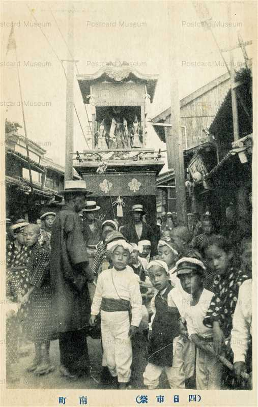 um655-Minamimachi Yokkaichi Festival 南町 四日市祭