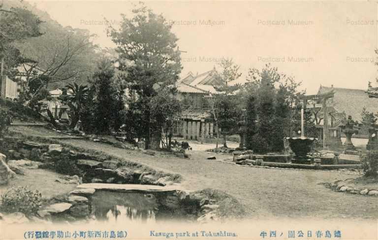 xt091-Kasuga Park Tokushima 徳島春日公園ノ西