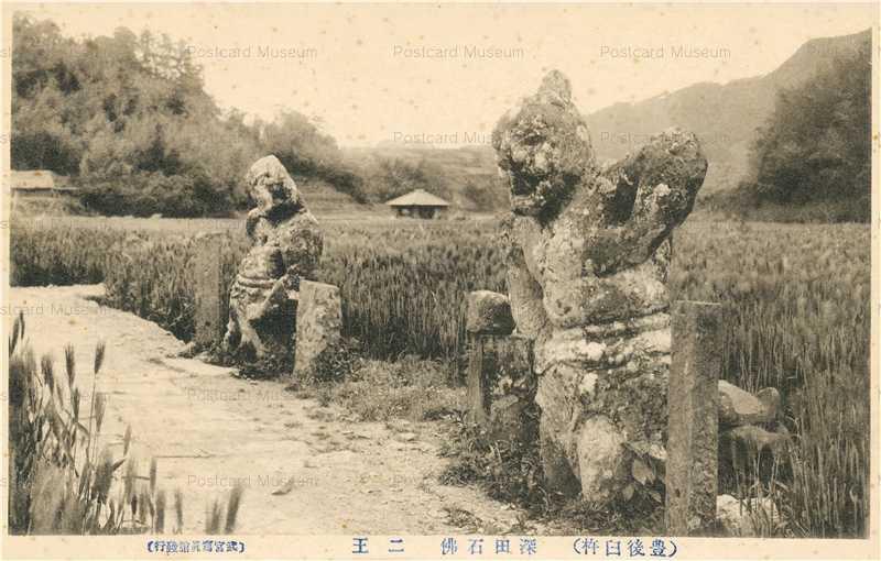 oi1730-Fukata Stone Buddha Bungo Usuki 深田石佛 豊後臼杵