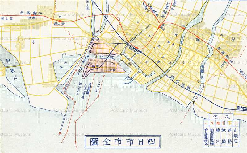 um680-Yokkaichi Map 四日市市全図 三重 | 絵葉書資料館
