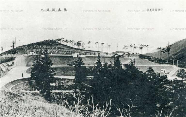 lt1442-Ashikaga 水道貯水池