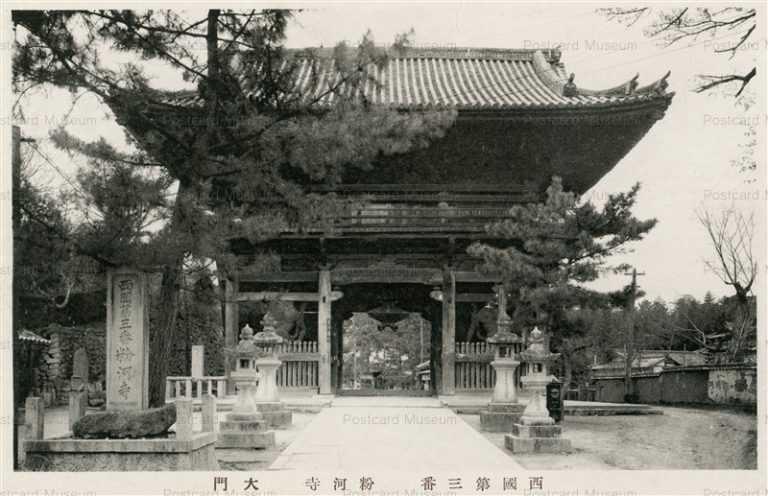 zy540-Kokawadera 大門 粉河寺