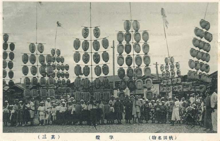 er415-Lantern Procession Akita 秋田名物竿灯 其の三