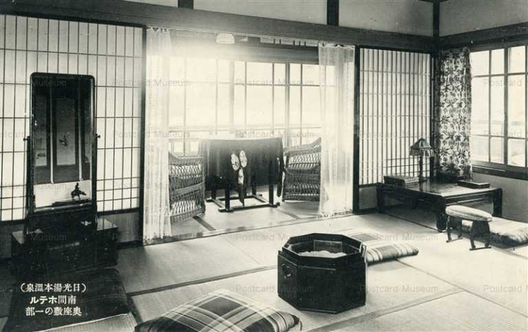 lt475-Nikko Yumoto Onsen 南間ホテル 奥座敷の一部 日光湯元温泉